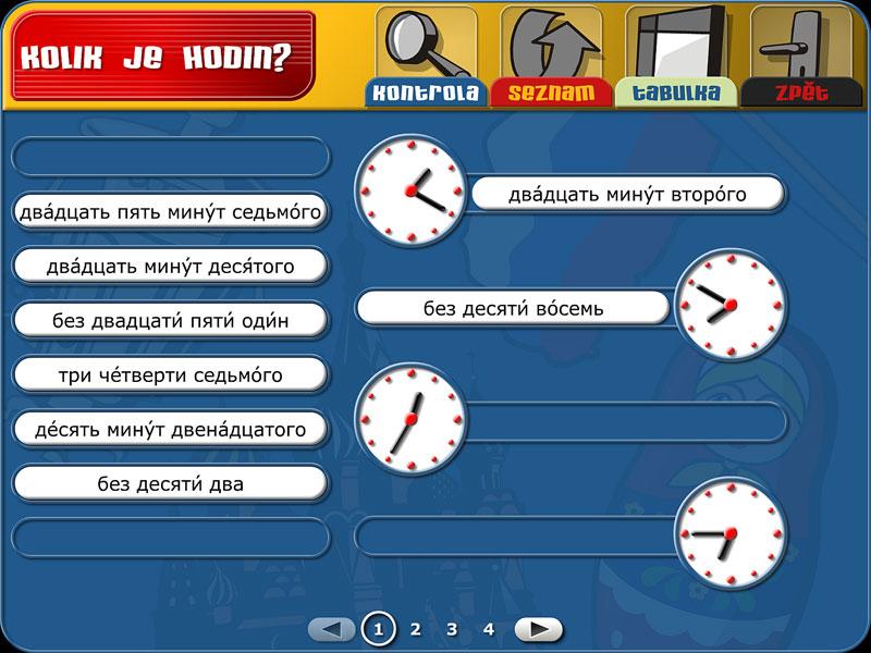 Ruština | 1