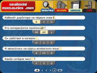 Ruština | 2