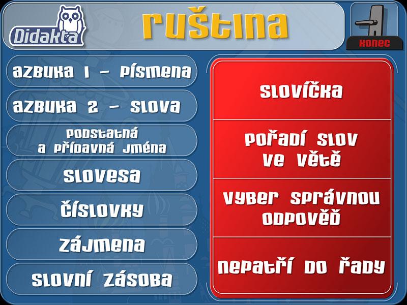 Didakta - Ruština